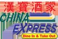 China Express (Restaurant)